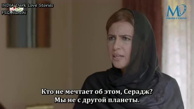 Компромисс. 2 серия