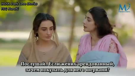 Аромат. 10 серия