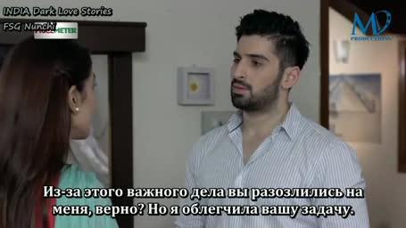 Компромисс. 10 серия